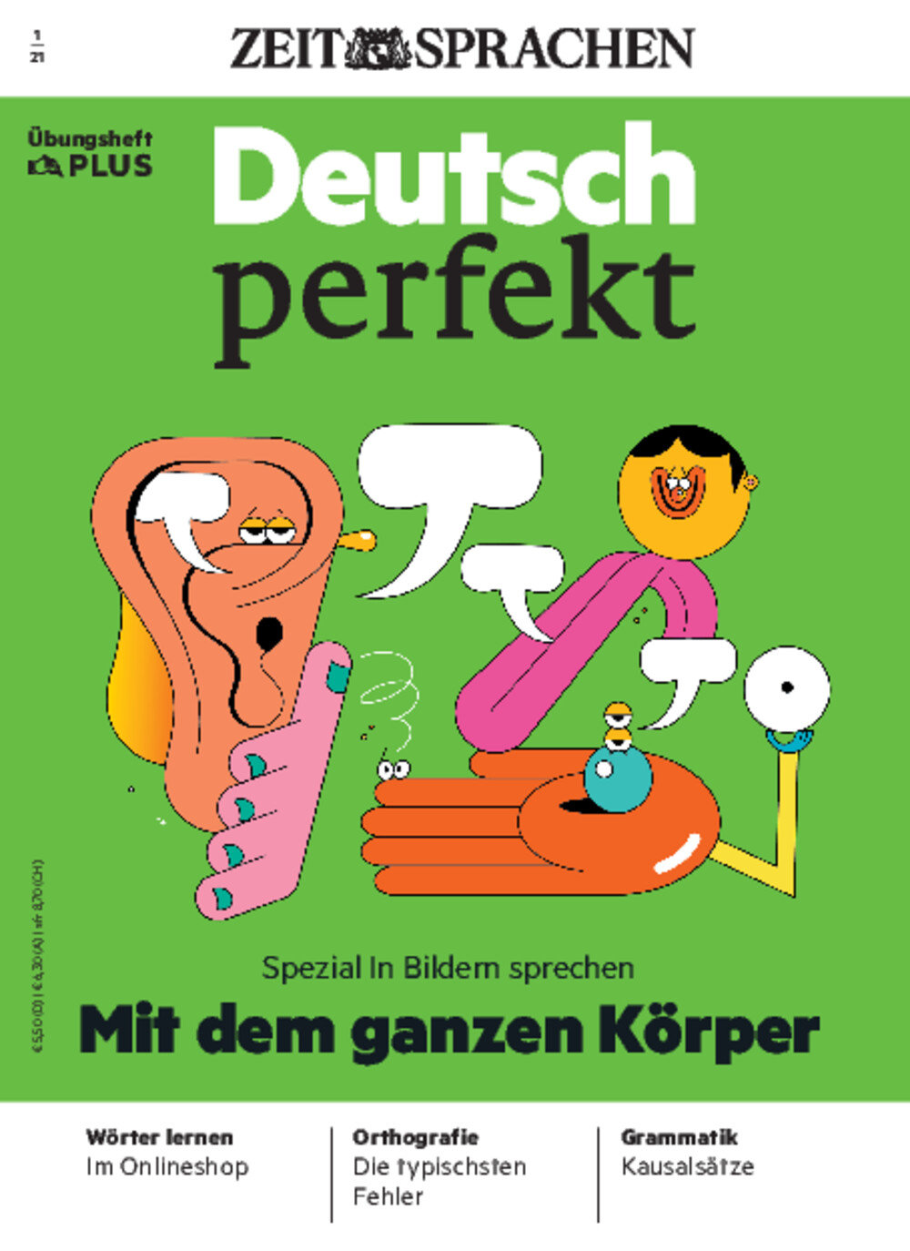 Deutsch perfekt PLUS ePaper 01/2021